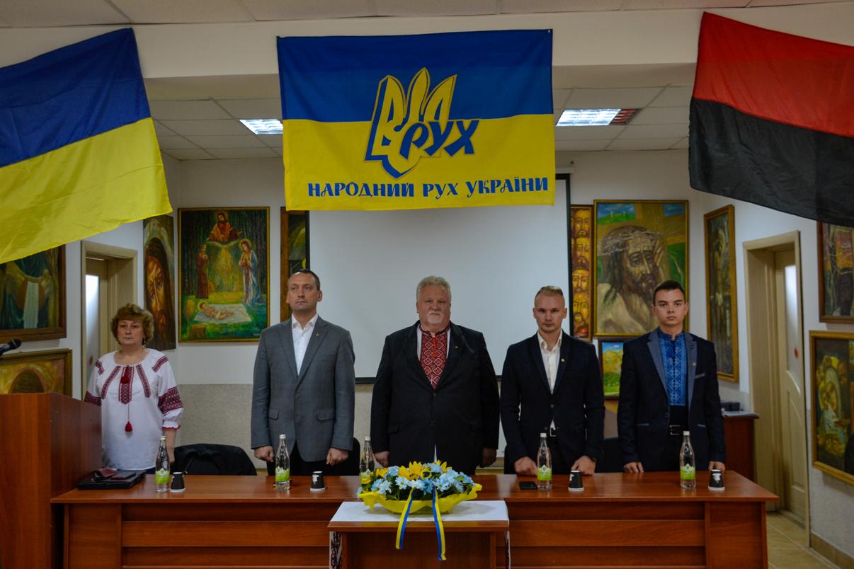 В Ужгороді урочисто відзначили 30-річчя відновлення державної незалежності України та 32-гу річницю створення Народного Руху України і  ЗКО НРУ