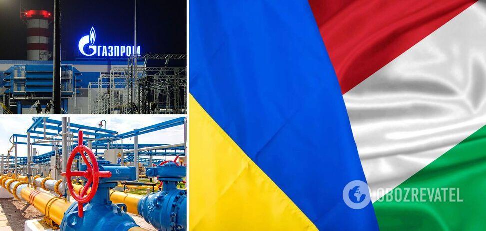 Україна й Угорщина посварилися через російський газ: що сталося і чого домагається Кремль
