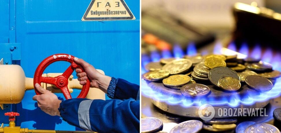 """Таких цін на газ в історії України ще не було: у """"Нафтогазу"""" вартість злетіла до 38,5 грн"""