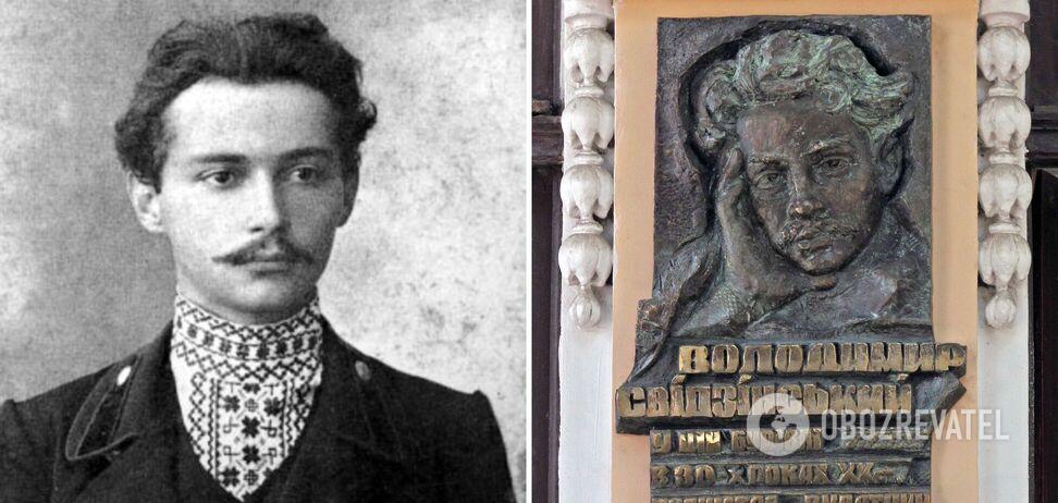 80 років тому НКВС спалив українського поета Розстріляного відродження Володимира Свідзінського
